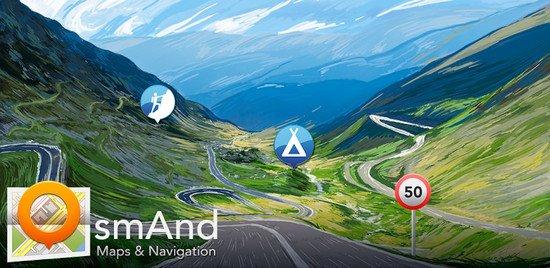 Maps & GPS Navigation OsmAnd+ v2.6.3