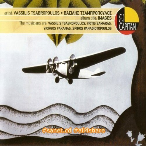 Vassilis Tsabropoulos - Images (2008)