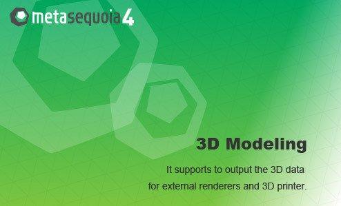 Tetraface Inc Metasequoia 4.5.9 MacOSX-AMPED