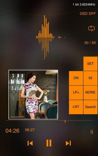 K Music Player Hi End level Fancy v15.8.12