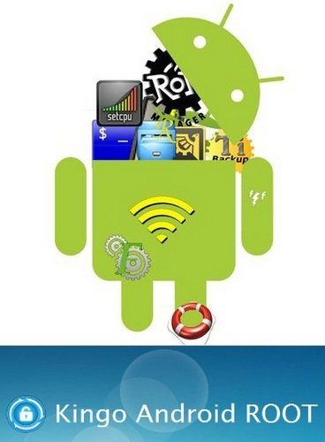Kingo Android Root 1.5.1.3006