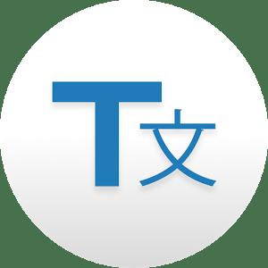 Translate Plus v4.1.45 [Paid]