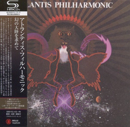 Atlantis Philharmonic - Atlantis Philharmonic (Japanese Editon) (2016) (FLAC)