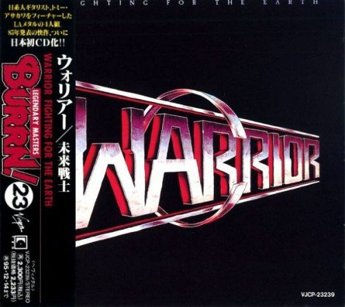 Warrior - Fighting For The Earth (Japanese Edition) (1993) (FLAC)