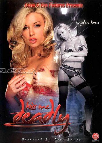 смертельный поцелуй порно онлайн