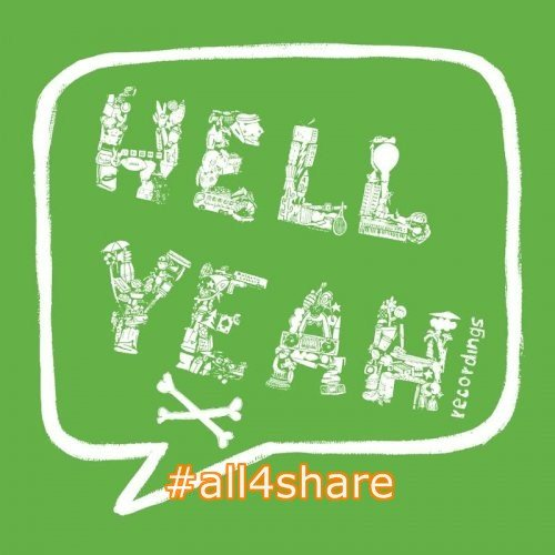 VA - Hell Yeah Recordings 01 2017 (2017)