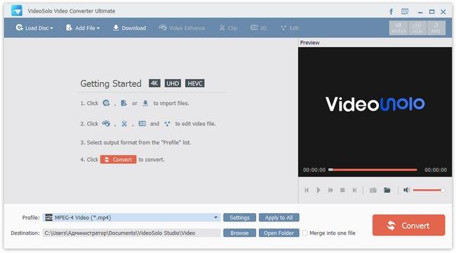 VideoSolo Video Converter Ultimate 1.0.10 Multilingual
