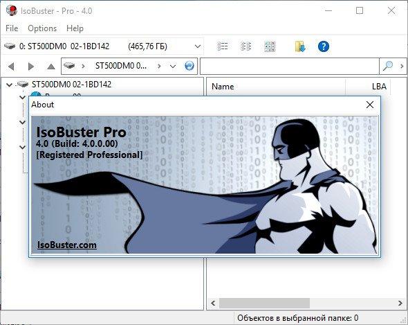 isobuster 4.1 key