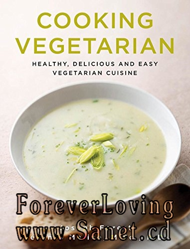 trends and benefits of vegetarian cuisine sociology essay The health benefits are undeniable, and with flavors like cucumber-ginger, hibiscus, and ancho chile, it sure beats trying to knock back shots of acv every am.