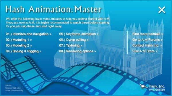 Hash Animation Master 19.0b