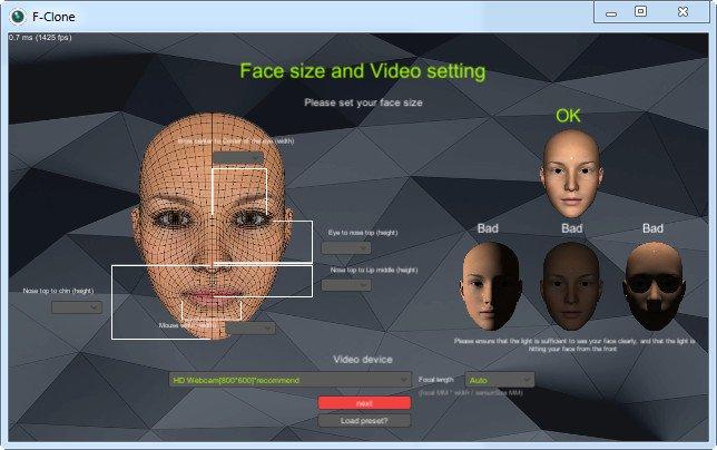 F-Clone Facial Motion Capture 1.12 (x64) (Portable)