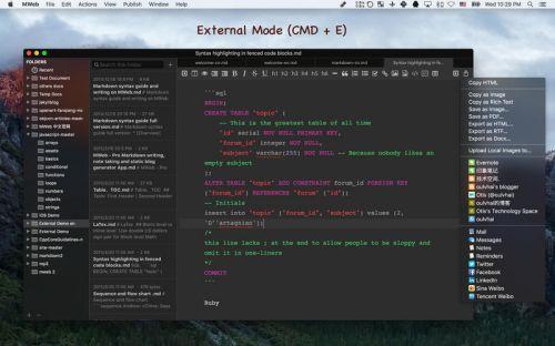 MWeb v2.2.6 Multilingual macOS