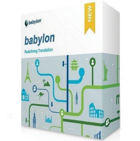 Babylon Pro NG 11.0.0.26 Multilingual