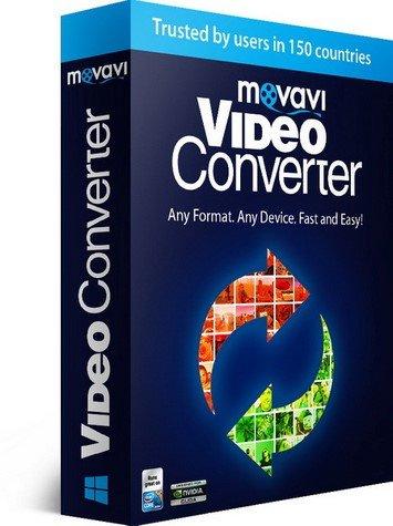 Movavi Video Converter 17.3.0