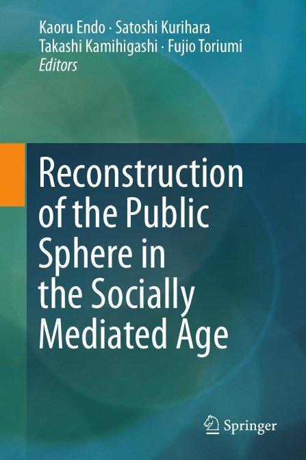 the public sphere essay