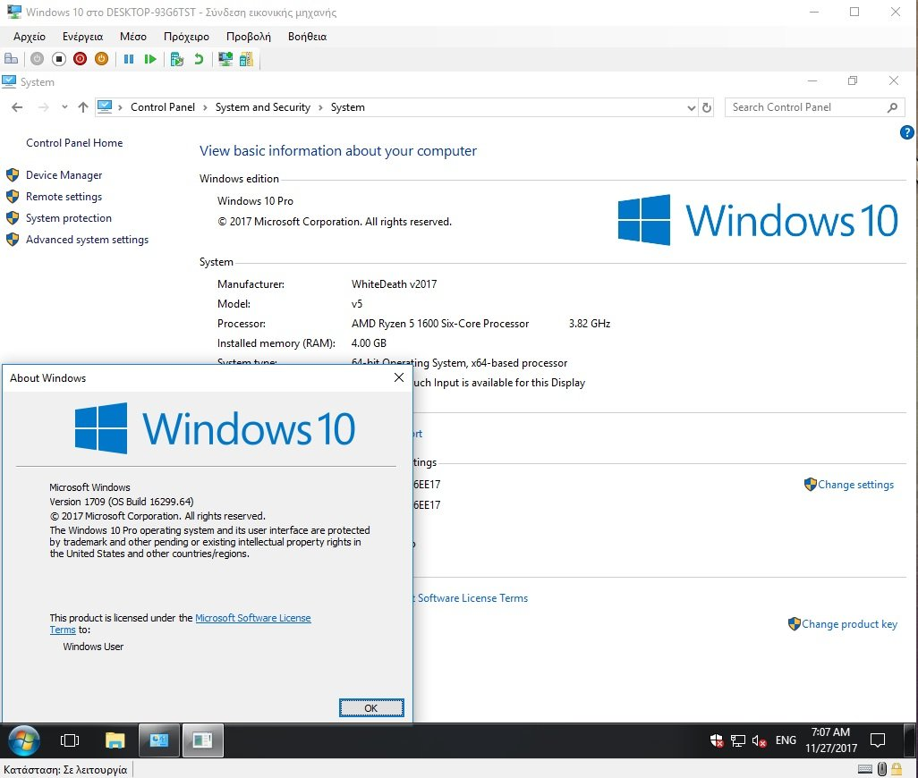 Download Windows 10 Lite Edition V5 X64 2017 Preactivated - SoftArchive
