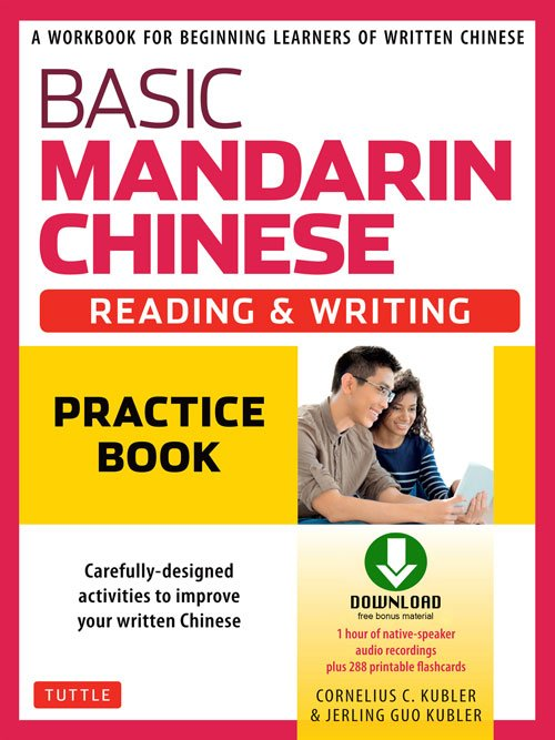 reading and writing chinese This is a complete and easy-to-use guide for reading and writing traditional chinese characters reading and writing chinese has been the leading text for foreign.