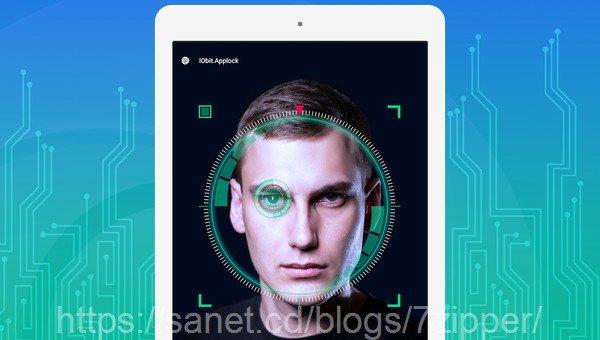 Download IObit Applock: Face Lock & Fingerprint Lock 2018 v2