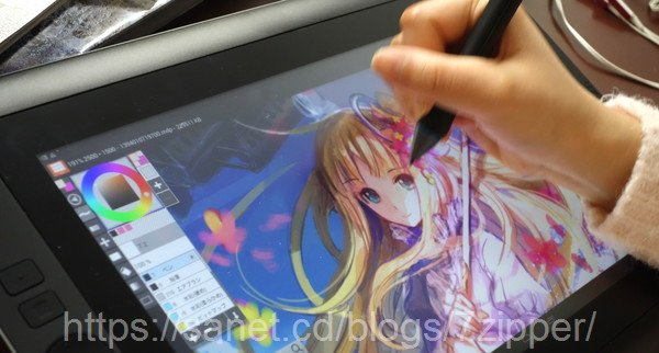 Download LayerPaint HD v1 9 0 - SoftArchive
