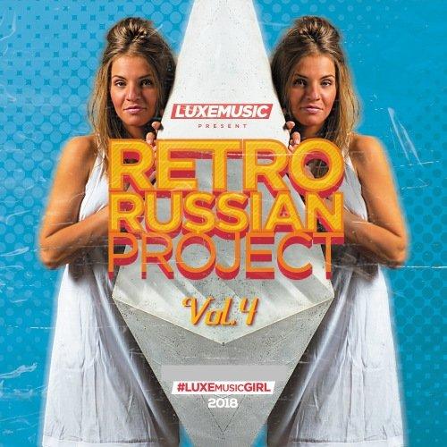 LUXEmusic - Retro Russian Project Vol.4 (2018)