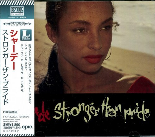 Sade - Stronger Than Pride (1988) {2013, BSCD2, Remastered, Japan}