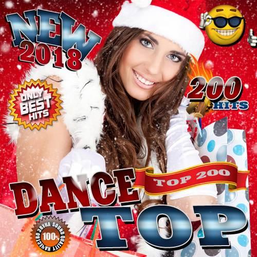 Dance Top 200 (2017)