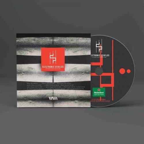 VA - Electronic Seikilos (2017)