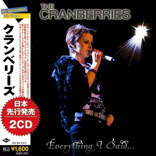 The Cranberries - Everything I Said... (2018)