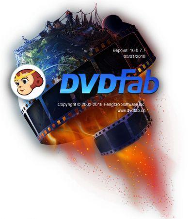 DVDFab 10.0.7.7 Multilingual