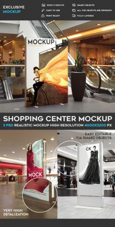 Shopping Center - 3 PSD Mockups