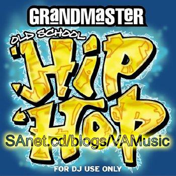 Mastermix - Grandmaster Old School Hip Hop (2017)