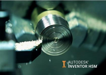 Autodesk Inventor HSM 2018.3.2 (R4.2) Build 5.4.1.79