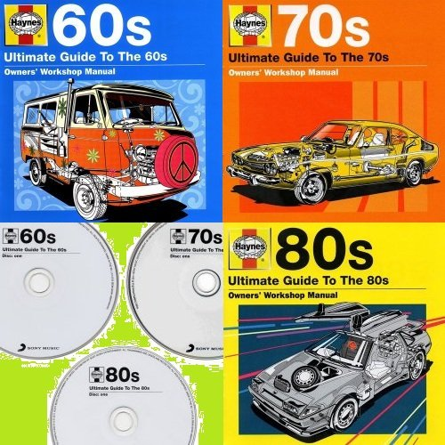 Haynes – Ultimate Guide To The 60's, 70's, 80's