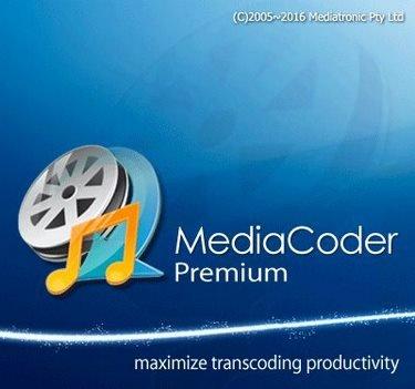 MediaCoder Pro 0.8.52.5920 Multilingual