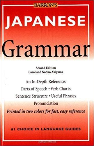 Download Japanese Grammar (PDF) - SoftArchive