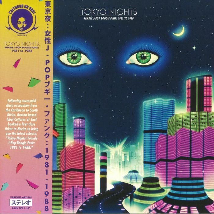Download VA - Tokyo Nights: Female J-Pop Boogie Funk: 1981 to 1988