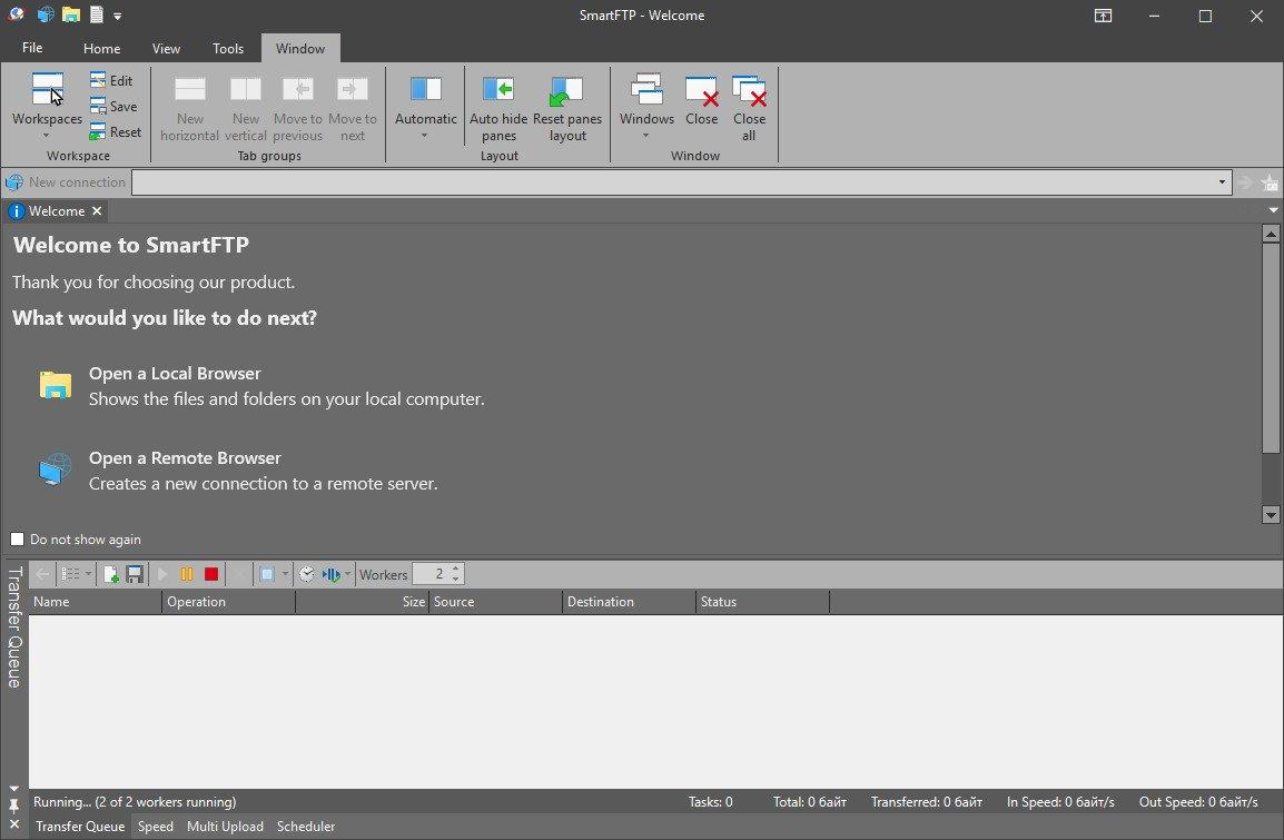 SmartFTP Enterprise 9.0.2609.0 Multilingual