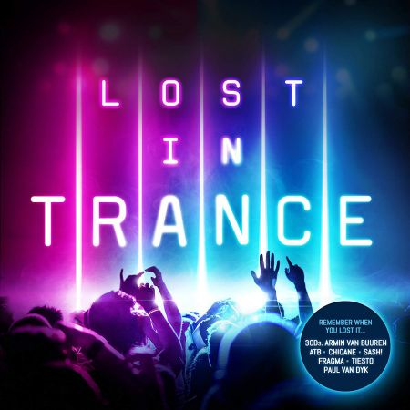 Police Trance 2018 Mp3 Download