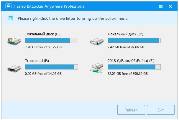 Hasleo BitLocker Anywhere 4.0 Release 1 Professional / Technician