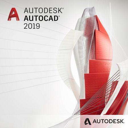 Autodesk AutoCad 2019.1.2