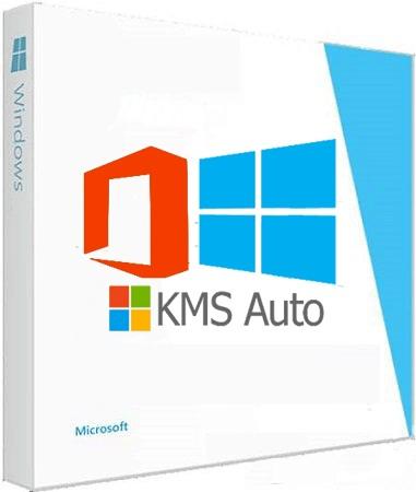 KMSAuto Net 2016 1.5.4 Multilingual Portable