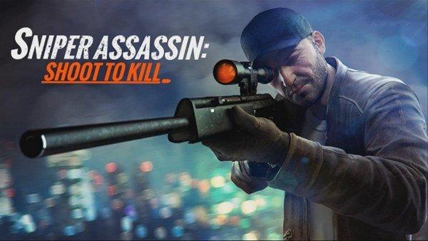 Sniper 3D Assassin 2.16.13 Mod.
