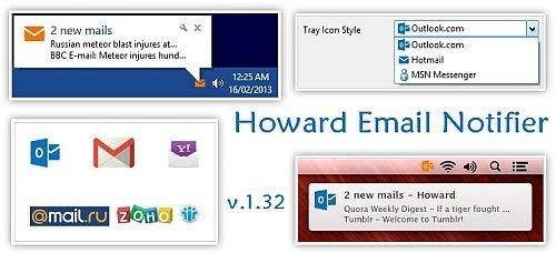 Howard Email Notifier 1.62 Multilingual