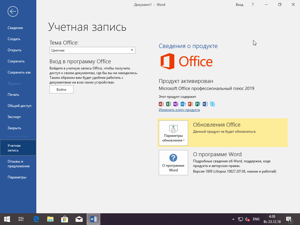 Download Microsoft .NET Framework 4.7.1 (Offline Installer ...