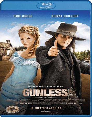 gunless 1.11