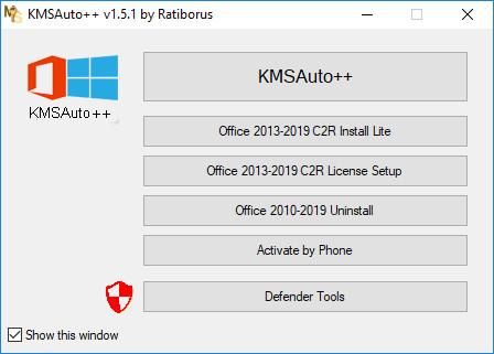 KMSAuto++ 1.5.1 Multilingual
