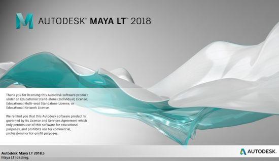 Autodesk Maya LT 2018.5 Update macOS