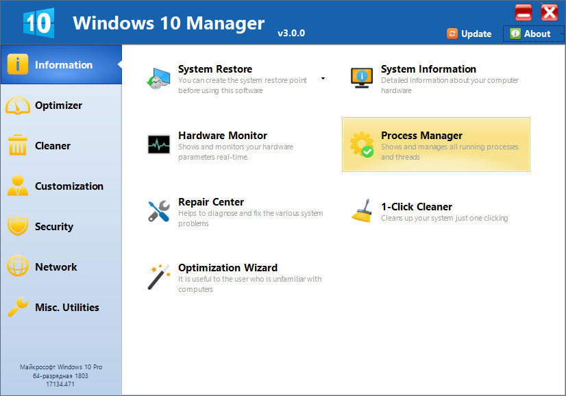 Windows 10 Manager 3.2.6 Portable [Multilenguaje] [UL.IO] SBUwQ89U1Du4mwhKcAsZbx3uBAVPE3iw