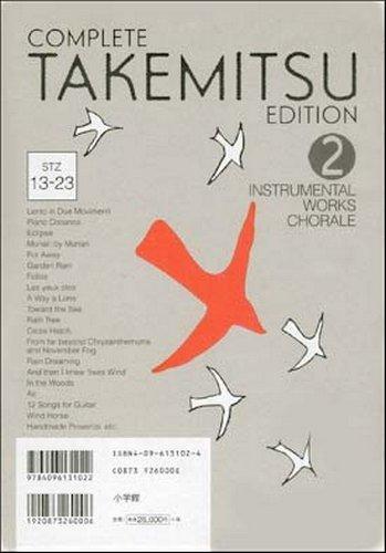 Toru Takemitsu - Complete Takemitsu Edition 2: Instrumental Works Chorale STZ 13-23 (11CD Box Set) (2003) FLAC/MP3