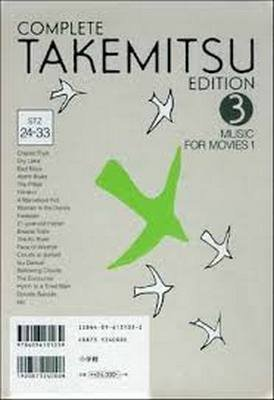 Toru Takemitsu - Complete Takemitsu Edition 3: Music For Movies 1 STZ 24-33 (10CD Box Set) (2003) FLAC/MP3